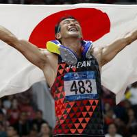 Japan has six-gold day at Asian Games