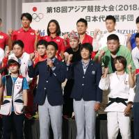 Team Japan targets short- and long-term success at Asian Games