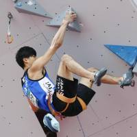 Japan sport climbers in hunt for men's, women's titles