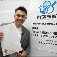 Former Hosei University guard Michael Malhotra is raising public awareness about the need for an increase in blood donations from young people in Japan. | COURTESY OF MICHAEL MALHOTRA