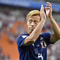 Keisuke Honda has signed with Australian club Melbourne Victory after retiring from the Japan national team following this summer's World Cup in Russia.   KYODO