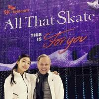 David Wilson most recently choreographed for 2010 Olympic champion Yuna Kim for her show 'All That Skate' in Seoul in June. | FACEBOOK