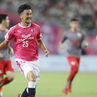 Cerezo falls to Independiente in Suruga Bank Championship