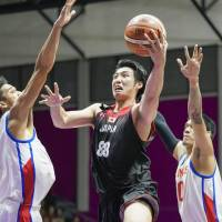 Journey for Japan's hoop team to end with game for 7th place