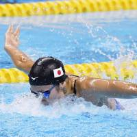 Rikako Ikee leads Japan to 4x100 medley relay triumph