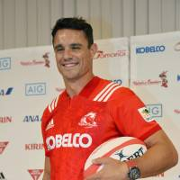 Three-time World Player of the Year Dan Carter will play for the Kobe Steel Kobelco Steelers this season. | KYODO