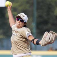 Japan softball squad claims fifth straight Asian Games gold medal