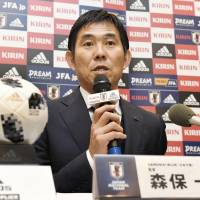 Youngsters Ritsu Doan, Tatsuya Ito among call-ups for Japan's upcoming friendlies