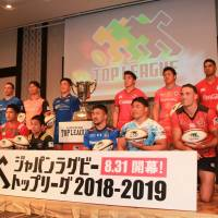 Abbreviated Top League hoping to build hype ahead of 2019 Rugby World Cup