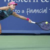 Angelique Kerber set to compete in Toray Pan Pacific Open