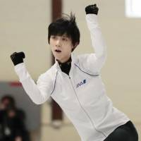 Yuzuru Hanyu previews new free skate 'Origin'