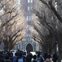 The University of Tokyo climbed to 42nd place in the World University Rankings this year, up four places from its worst-ever performance marked last year. | KYODO