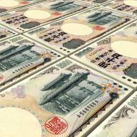 The ¥2,000 bills in circulation account for a mere 0.7 percent of all bank notes used in Japan. | GETTY IMAGES