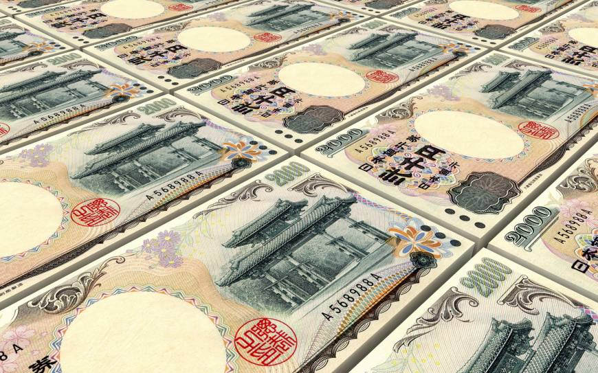 Tourists targeted to shore up popularity of dwindling ¥2,000 bill