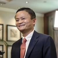 Alibaba founder Jack Ma to step down in 2019, pledges 'smooth transition'