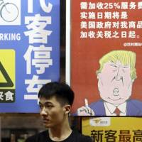 China Party journal warns of trade war's impact on financial stability