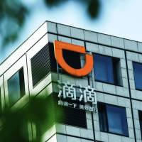 Chinese taxi-hailing Didi app to debut in Osaka, possibly in September