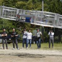 Japan eager to get on board with vertical-takeoff 'flying cars'