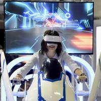 Tokyo Game Show kicks off with stronger esports presence