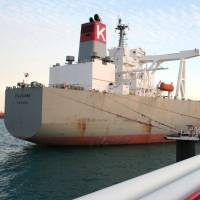 A ship in Iran that appears to be carrying oil to Japan appears in this photo from Iran's Ministry of Petroleum in January 2016. | KYODO