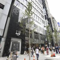 The Meidi-ya Ginza building in Tokyo's luxurious shopping district posted the highest land price in Japan in 2018 for the 13th consecutive year. | KYODO