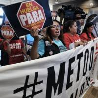 McDonald's workers in 10 U.S. cities stage day strike over sexual harassment