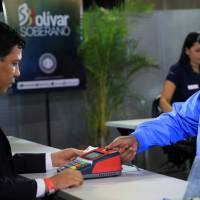Maduro buys gold to boost savings amid Venezuela's five-digit inflation but few other takers seen