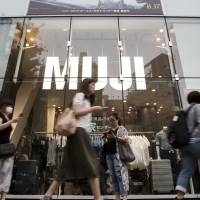 As Brexit looms, Muji eyes Germany for new European base