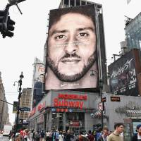 Nike shares hit record high after ads with racism protester Colin Kaepernick are unveiled