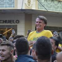 Brazilian presidential candidate Jair Bolsonaro stabbed, in serious condition