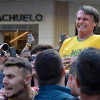 Stabbed Brazilian presidential candidate needs another 'big' operation