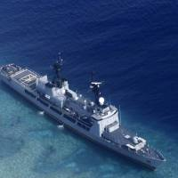 The Philippine Navy ship BRP Gregorio del Pilar is seen Friday after it ran aground during a routine patrol in the vicinity of Half Moon Shoal, which is called Hasa Hasa in the Philippines, off the disputed Spratlys Group of islands in the South China Sea. Two Philippine security officials told The Associated Press on Tuesday that tugboats were used to pull the BRP Gregorio del Pilar from the shallow fringes of Half Moon Shoal before midnight. The frigate ran aground during a routine patrol Wednesday night, damaging some of its propellers. | ARMED FORCES OF THE PHILIPPINES / VIA AP