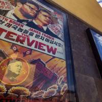 'The Interview' is advertised outside a theater in Glendora, California, in December 2014. | AP