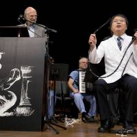 Do-it-yourself colonoscopy wins Japanese doctor one of 10 2018 Ig Nobels