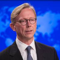 Brian Hook, the State Department's director of policy planning and head of the Iran Action Group, speaks during a press briefing at the State Department in Washington on Aug. 16. | AFP-JIJI