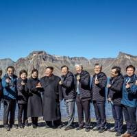 North Korean leader Kim Jong Un makes the popular 'finger hearts' gesture atop Mount Paektu — one of the Koreas' most sacred sites — with top officials from both the North and the South on Thursday. | BLUE HOUSE