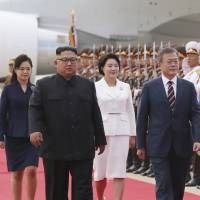A look at the Koreas' push for formal end to Korean War