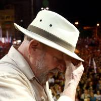 Jailed Lula to bow out of Brazil's presidential race: sources