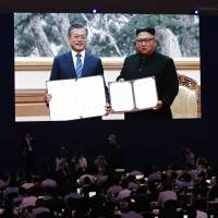 Unfinished business: Moon Jae-in's summit dreams echo those of late mentor
