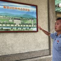 North Korea official So Myong Il introduces the layout of homestay lodgings in Mount Chilbo, North Korea, on Aug. 20. Mount Chilbo, one of the country's most cherished natural attractions, is gearing up for a future it hopes will include a lot of economic development. | AP