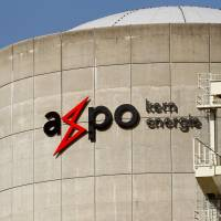 The logo of Swiss energy provider Axpo is seen at the Beznau nuclear power plant near the Swiss town of Doettingen. | REUTERS