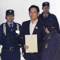 As South Korean President Moon Jae-in heads to Pyongyang for summit, Samsung heir, other top business leaders to join delegation