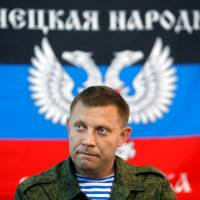 Ukraine separatists say leader Alexander Zakharchenko killed in cafe bombing
