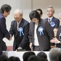 Families of Japanese abductees renew call for increased efforts to secure their return