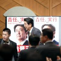 Prime Minister Shinzo Abe arrives at a Tokyo hotel Monday to attend the opening ceremony for his campaign office for the Liberal Democratic Party's presidential election on Sept. 20. Abe is expected to beat rival Shigeru Ishiba and extend his term as prime minister by another three years. | KYODO
