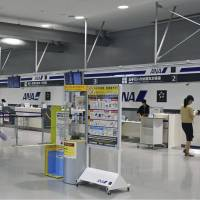 Kansai airport's Terminal 1 to partially reopen following flooding from Typhoon Jebi