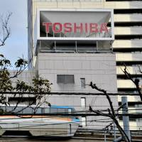 Sources say that some Japanese companies, including Mitsubishi Electric, Toshiba Machine Co. and Komatsu, began plotting production moves in July, when the first U.S. tariffs against China hit, and that the shifts are underway. | YOSHIAKI MIURA