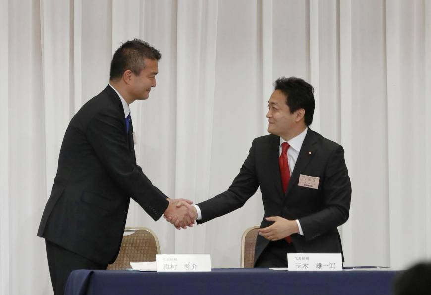 Yuichiro Tamaki chosen as sole leader of the Democratic Party for the People, Japan's second largest opposition party