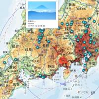 Online map plots the many spots that boast a view of Mount Fuji