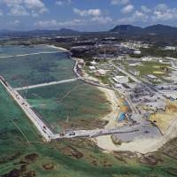Relocation of U.S. Marine Corps Air Station Futenma to the Henoko coastal area of Nago, Okinawa Prefecture, is the focus of the upcoming gubernatorial election. | KYODO